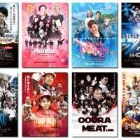 Movie-style posters promoting Japanese SMEs well-received