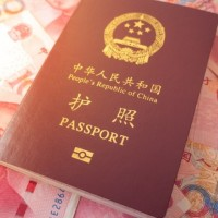 Beijing reduces cost of passports, travel docs for Chinese headed to Hong Kong
