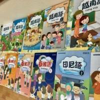 新住民7國語文課綱將實施   126冊教材2328教師嚴陣以待
