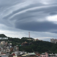 Spectacular cloud formation stuns residents of Taiwan's Keelung