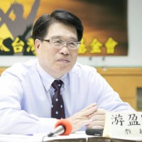 Taiwan TPOF chairman leaves ruling party