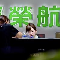 【更新】長榮航空罷工 23日航班取消資訊