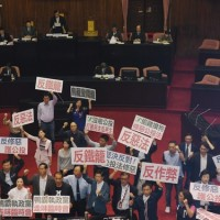 KMT organizing protest against amendments to Taiwan's Referendum Act