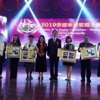2019泰國華語歌唱大賽舉辦成功  劉美林獲得總冠軍!