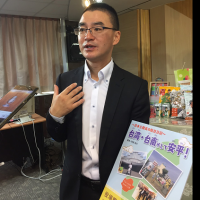 Japanese govt. worker in Tainan writes travel book on southern Taiwan