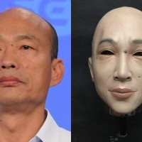 Ghoulish Han Kuo-yu masks Made in China surface in Taiwan