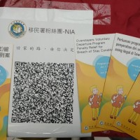 Visa overstayers in Taiwan urged to self-report by June 30