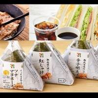 Japan's 7-Eleven stores to wrap rice balls in biomass plastic