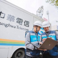 Taiwan's Chunghwa Telecom to forge 500-strong AI workforce