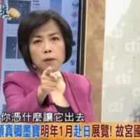 Update: Pro-China Taiwanese TV show goes off air after anti-red media protest