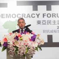 6th annual East Asia Democracy Forum hosted in Taipei