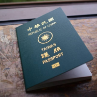 Ministry of Interior grants Taiwanese citizenship to 5 foreign professionals