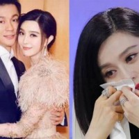 Splitsville: Chinese superstar Fan Bingbing announces breakup with fiancé