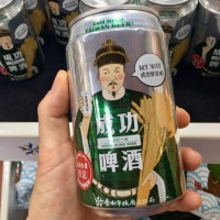 Photo of the Day: Koxinga beer spotted in S. Taiwan