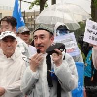 G20大阪峰會在即   維族遊行示威嗆習近平