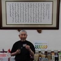 台灣國寶級教授不忘本 身分證秀「滿州族」姓氏