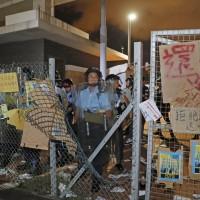 還我海濱!香港將中環海濱劃歸解放軍 再爆抗議