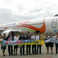 China Eastern Airlines launches Taichung-Kunming flight route