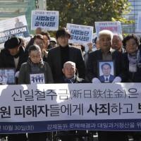 日本發動貿易戰 打擊韓國半導體產業