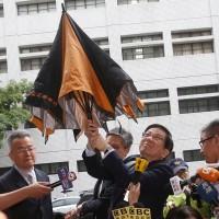公懲會首度公審 管中閔稱遭政治迫害
