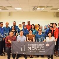 大馬13官員來台學華語 體驗傳統文化與自由民主
