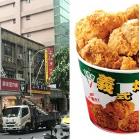 Napoli Pizza opens up first fried chicken shop in Taipei today
