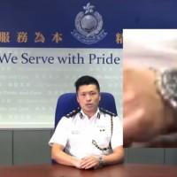 眼尖網友質疑 港警手錶暴露預錄影片 「空城計」證據