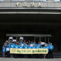 2019探索台灣永續狂想曲 吸引多國籍大學營隊參加