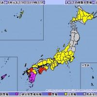 日本九州豪雨 連續三年豪雨災害 鹿兒島百萬人避難