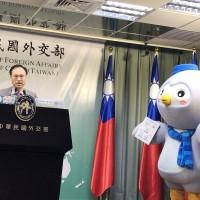 領務局吉祥物「波鴿」滿三歲 LINE貼圖限時免費下載