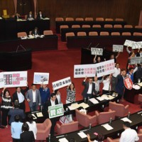 Taiwan's legislature passes bill on declassifying political files