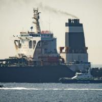 英國扣留伊朗油輪 伊朗軍揚言報復