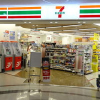 Japan's 7-Eleven payment app hacked immediately after launch