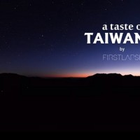 Amazing time-lapse video shows awesome beauty of Taiwan