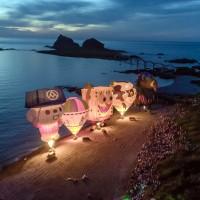 Thousands watch sunrise on Taiwan's southeast coast