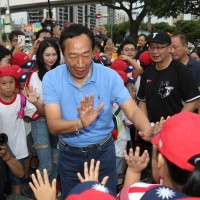 Taiwan's Foxconn founder aims to levy NT$160 billion in taxes on wealthy