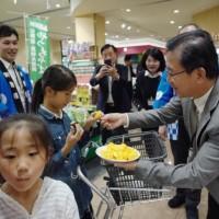 Taiwan's Tainan mangos win over Japanese hearts
