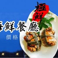 水產大盤商賣「韓國魚」卻沒發財?!驚傳倒閉欠債8千萬