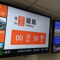 Taipei Metro makes eye-catching train arrival information upgrade