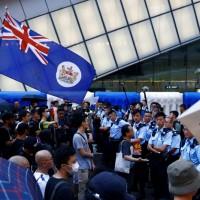 【最新】香港九龍7.7「反送中」23萬人遊行  入夜後爆發零星衝突