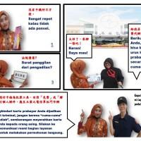 印尼移工化身漫畫主角宣導 籲移工注意別淪詐騙人頭