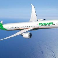 Taiwan's EVA Air wins 5 Tripadvisor Travelers' Choice awards