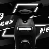 Taiwan's China Motors to challenge Gogoro with new e-scooter