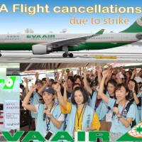 Taiwan EVA Air flight cancellations July 10-21 due to strike