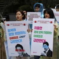 South Korea reports illegal exports amid trade row with Japan