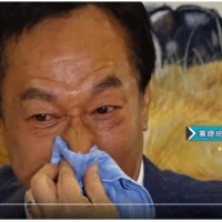 Taiwan's Foxconn tycoon cries after thanking sea goddess for his presidential bid