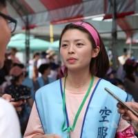 【快訊】郭芷嫣因餐點加料「玩笑話」遭長榮免職 工會將協助救濟