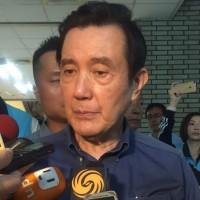 馬英九被控洩密案 高院更一審12日宣判