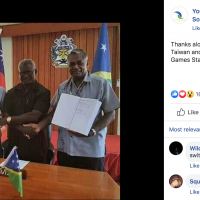 Taiwan and Solomon Islands seal deal on stadium construction