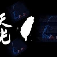 從「韓粉電腦工程師網路造謠」看「網路匿名留言」讓人變得「禮義廉」?!